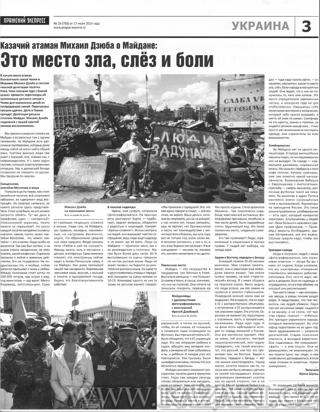 20140717_Prazsky-express-c29_Dzyuba-o-Majdanu