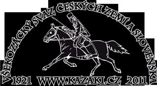Kazaki.cz — Всеказачий Cоюз Чешских земель и Словакии | Všekozácký svaz Českých zemí a Slovenska