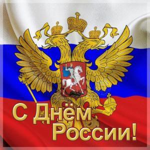 2017 06 12 Den Ruska