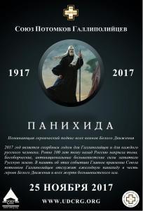1 plakat