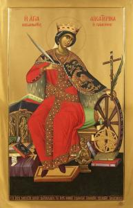 sv Katerina Alexandrijska