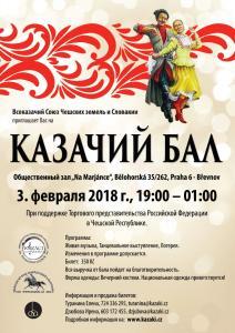 2018 02 03 Kozacky bal ru
