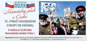 2018-05-05 Nesmrtelný pluk cz - kopie