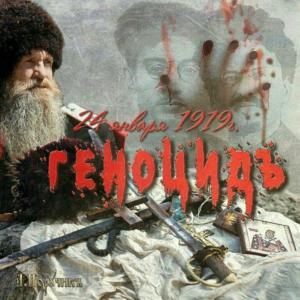 01-24 genocida kozactva 2