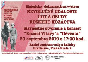 2019 09 20 Плакат приглашение на выставку в РЦНК Братислава