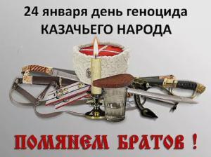 1 plakat Pomnim bratjev