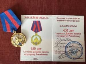 medaile VVD Dzjubova