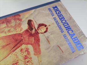 6-книга основа фильма и подарок савенко